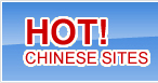 Hto!Chinese Sites!
